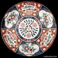 Antigüedades: PLATO ANTIGUO DE PORCELANA JAPONESA IMARI,ELABORADO Y PINTADO A MANO. Lote 180240015