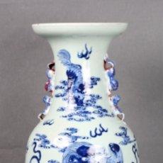 Antiquités: JARRÓN CHINO. Lote 180288025