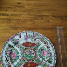 Antigüedades: PLATO PORCELANA JAPONÉS. Lote 180391275