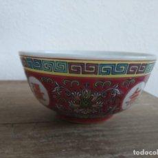 Antigüedades: CUENCO DE PORCELANA CHINA SELLADO. . Lote 180447571