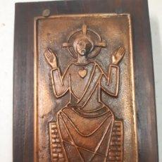 Antigüedades: SANTO PADRE. METAL Y MADERA. OBRA DE FRANCESC GASSO, UNA OBRA DE ARTE EN TU CASA. Lote 180468141