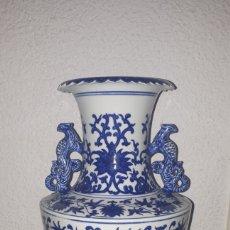 Antigüedades: ESPECTACULAR JARRÓN AZUL Y BLANCO DINASTÍA QINGBAI XUANDE PERIODO IMPERIAL 1426-35. Lote 180902003