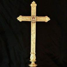 Antigüedades: CRUZ DE ALTAR - ANTIGUO RELICARIO 1880. Lote 180902771