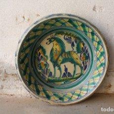 Antigüedades: LEBRILLO ANTIGUO DE TRIANA. Lote 180991087