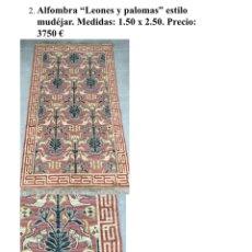 Antigüedades: ANTIGUA ALFOMBRA NISTAL. Lote 181015391