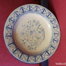 Antigüedades: PLATO DE CERAMICA DE TALAVERA 34 CM. Lote 181035667