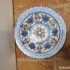 Antigüedades: PLATO CERAMICA FIRMADO 30 CM. Lote 181098426