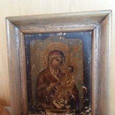 Antigüedades: ICONO RELIGIOSO. ENMARCADO EN MADERA. Lote 181397390