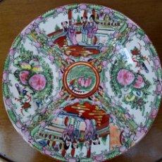 Antigüedades: PLATO CHINO DE PORCELANA - CANTON FAMILIA ROSA. Lote 181401048