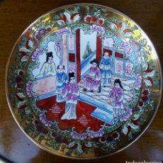 Antigüedades: PLATO CHINO DE PORCELANA. FAMILIA ROSA. CANTON CHINA. SELLADO. CON EPOCA.. Lote 181403915