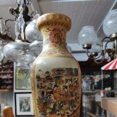 Antigüedades: JARRÓN PORCELANA CHINO. Lote 181406203