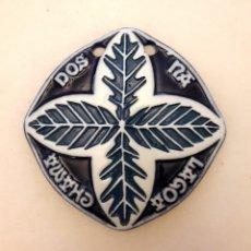 Antigüedades: MEDALLA DE SARGADELOS DE 1981. Lote 181426625