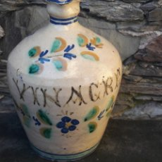 Antigüedades: VINAGRERA CERAMICA PUENTE DEL ARZOBISPO. Lote 181436583