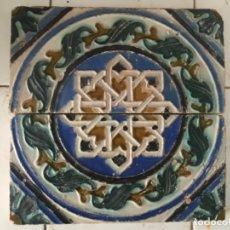 Antigüedades: PAREJA DE AZULEJOS DE TRIANA. Lote 181567062