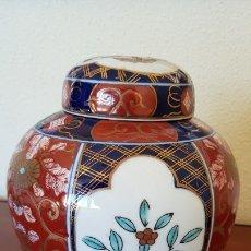 Antigüedades: JARRON DE PORCELANA JAPONÉS. Lote 181591433