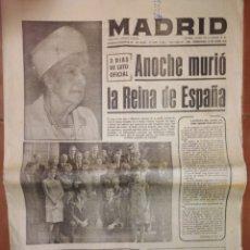 Antigüedades: MURIÓ REINA DE ESPAÑA. Lote 181889436