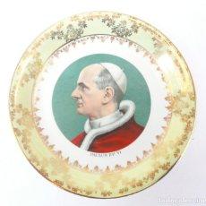 Antigüedades: PLATO DE PORCELANA PAPA PAULUS VI, PABLO VI. DIÁMETRO 23 CM.. Lote 181906692