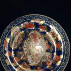 Antigüedades: PLATO CHINO ECLOISONE. Lote 182061852