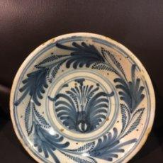 Antigüedades: PLATO TALAVERA SIGLO XIX . Lote 182076392