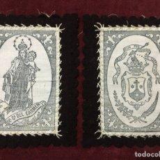 Antigüedades: ESCAPULARIO DE NUESTRA SEÑORA DEL CARMEN CON SU ESCUDO. Lote 182106683