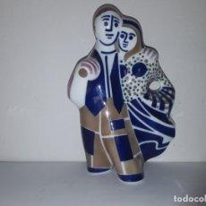 Antigüedades: PORCELANA SARGADELOS . Lote 182114993