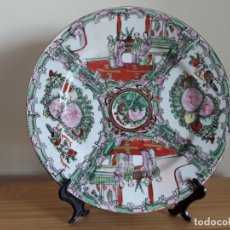 Antigüedades: PLATO DE PORCELANA CHINA . Lote 182128493