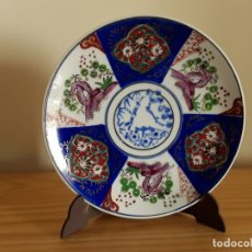 Antigüedades: PLATO DE PORCELANA CHINA . Lote 182128637