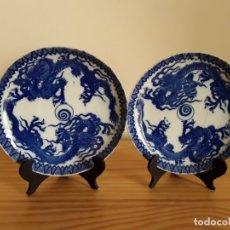 Antigüedades: PLATOS DE PORCELANA CHINA . Lote 182128836