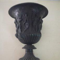 Antigüedades: COPA JARRÓN DOS MATERIALES. Lote 182207342