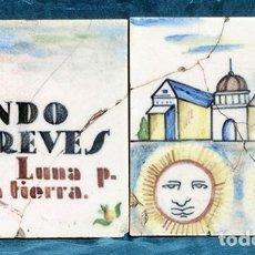 Antigüedades: RARA Y ANTIGUA PAREJA DE AZULEJOS - EL MUNDO AL REVÉS - LUNA SOL TIERRA - PINTADOS A MANO - CERÁMICA. Lote 182210465