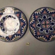 Antigüedades: LOTE DE PLATOS DE LOZA DECORACIÓN TALAVERA. Lote 182225993