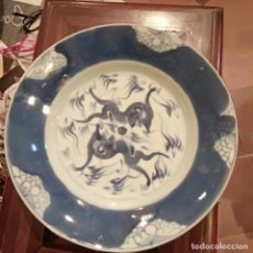 Antigüedades: PLATO PORCELANA CHINA. SELLO.. Lote 182229758