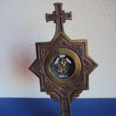 Antigüedades: (ANT-191107)CUSTODIA CON CUATRO LELIQUIAS. Lote 182370857