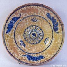 Antigüedades: PLATO EN CERÁMICA DE REFLEJO METÁLICO SE MANISES PRINCIPIOS SIGLO XX. Lote 182423125