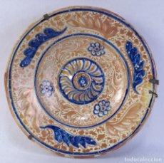 Antigüedades: PLATO EN CERÁMICA DE REFLEJO METÁLICO SE MANISES PRINCIPIOS SIGLO XX. Lote 182423135