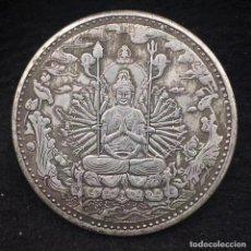 Antigüedades: ESPECTACULAR MONEDA DE BUDA DE PLATA TIBETANA ( DIÁMETRO 4 CMS). Lote 289331633