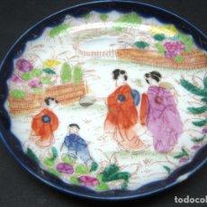 Antigüedades: PORCELANA NIPONA PLATO KUTANI JAPÓN. Lote 182616507