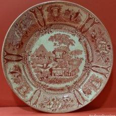 Antigüedades: PLATO LLANO DE SARGADELOS ROJO, SERIE GÓNDOLA, MIDE 23 CM.. Lote 182622881