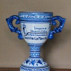 Antigüedades: JARRA CERAMICA TALAVERA - CONSERJERIA EDUCACION Y CULTURA - JUNTA COMUNIDADES DE CASTILLA LA MANCHA.. Lote 182641305
