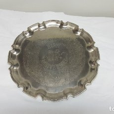 Antigüedades: BANDEJA DE ACERO INOXIDABLE. Lote 182715298