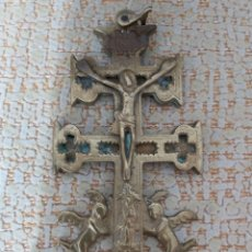 Antigüedades: ANTIGUA CRUZ CARAVACA METAL. Lote 182727958