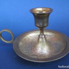 Antigüedades: PALMATORIA COBRE. DECORACIÓN CHINA.. Lote 182766771