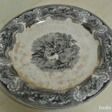 Antigüedades: FUENTE DE CARTAGENA ,ESCENA CAZA DEL LEON. Lote 182791766