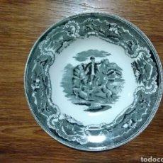 Antigüedades: PLATO CARTAGENA FÁBRICA LA CARTAGENERA. Lote 182796063