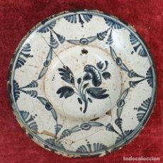 Antigüedades: PLATO EN CERÁMICA CATALANA ESMALTADA Y PINTADA A MANO. SIGLO XVIII-XIX.. Lote 182827803