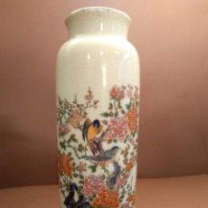 Antigüedades: JARRON PORCELANA JAPONESA. Lote 182962273