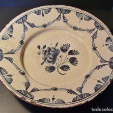 Antigüedades: ROTUNDO Y GRAN PLATO DE CERÁMICA CATALANA XVIII . Lote 182974281