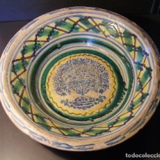 Antigüedades: ROTUNDO Y SOBERBIO LEBRILLO DE TRIANA XIX . Lote 182977487