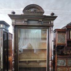 Antigüedades: VITRINA RUSA. Lote 182989483