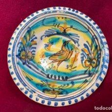 Antigüedades: LEBRILLO DE TRIANA.. Lote 183019346